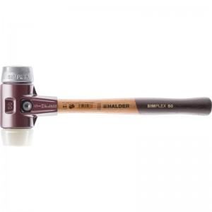 EH 3089.: Mazzuoli SIMPLEX ‒ con sede in acciaio da getti e manico in legno